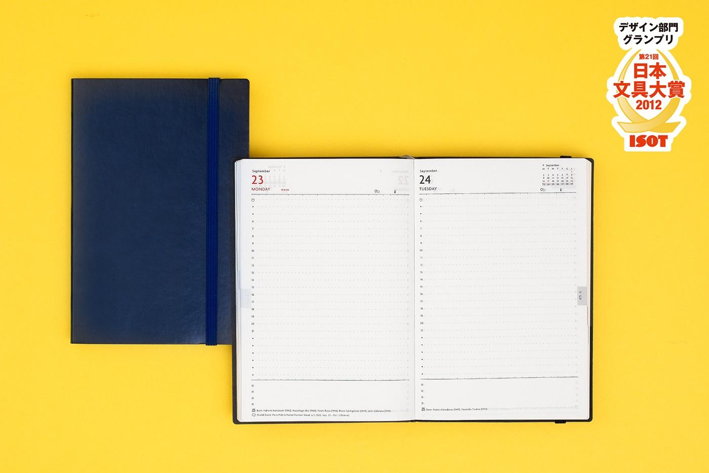 日本文具大賞のデザイン部門グランプリを2012年に受賞したEDiTの1日1ページ手帳